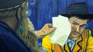 Armand Roulin, Postman—Loving Vincent
